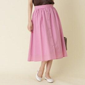 【WEB限定サイズ(S・LL)あり】フロントボタンミディ丈スカート/クチュールブローチ(Couture Brooch)