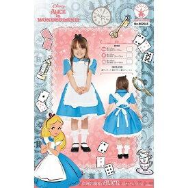 ディズニー コスチューム 女の子用 Sサイズ アリス 不思議の国のアリス ワンピース/パーフェクト・ワールド・トーキョー(Perfect World Tokyo)