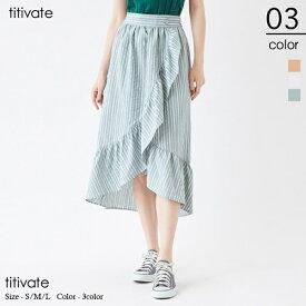 ラップ風デザインフリルスカート/ティティベイト(titivate)