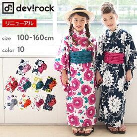 子供服 キッズ 韓国子供服 浴衣 兵児帯 2点セット 女の子 浴衣 甚平 100-160/デビロック(devirock)