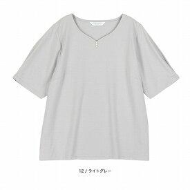 【大きいサイズ】【L〜5L】ハートネックプルオーバー/フルールbyミントブリーズ(Fleur)