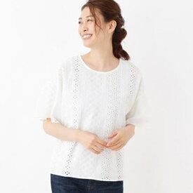 【WEB限定サイズ・04(LL)2点セット】パンチングレースシャツ+タンクトップ/シューラルー(レディス)(SHOOLARUE Ladies)