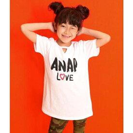 フロントカットアウトチュニック/アナップキッズ&ガール(ANAP KIDS&GIRL)