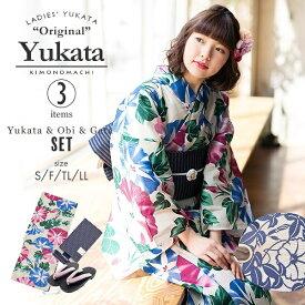 レディース 浴衣3点セット「朝顔 青と紫」(浴衣+帯+下駄)/キモノマチ(KIMONOMACHI)