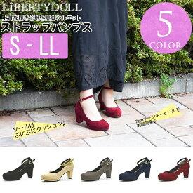 ★プラットフォームアンクルストラップパンプス★ 5487/リバティドール(Liberty Doll)