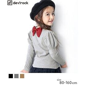 子供服 キッズ ガールズデザイン 長袖 Tシャツ バックリボン 女の子 ベビー/デビロック(devirock)