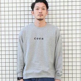 coenチビロゴスウェットクルーネック/コーエン(メンズ)(coen)