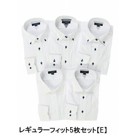 【WEB限定】形態安定抗菌防臭レギュラーフィット長袖シャツ5枚セット/タカキュー(TAKA-Q)
