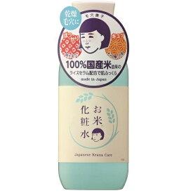 毛穴撫子 お米の化粧水/デイリープラザ(DAILY PLAZA)