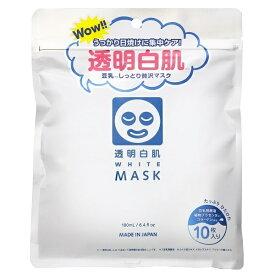 透明白肌 ホワイトマスクN/デイリープラザ(DAILY PLAZA)