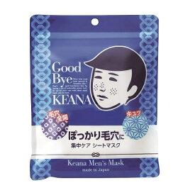 毛穴撫子 男の子用シートマスク/デイリープラザ(DAILY PLAZA)