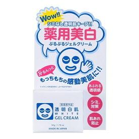 透明白肌 薬用ホワイトジェルクリーム/デイリープラザ(DAILY PLAZA)