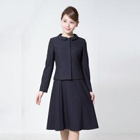 お受験スーツ/濃紺スーツ/面接/レディース/大きいサイズ(メアリーココ)/エスコミュール(ESCOMUL)