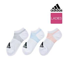 レディース adidas(アディダス) 3足組 つま先かかとパイル スニーカー丈ソックス/アディダス(レディースレッグウェア)(adidas(Ladies Leg Wear))「不良品のみ返品を承ります」