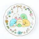 【すみっコぐらし】九谷焼 花形皿(すみっコぐらし×フランシュリッペ コラボ)/キャラクターグッズ