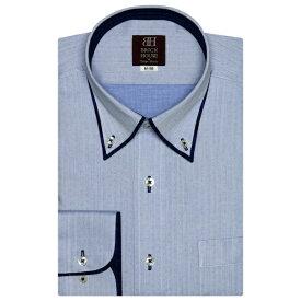 形態安定 ノーアイロン 長袖ワイシャツ パイピング風ボタンダウン ブルー×ドット織柄/ブリックハウス(BRICKHOUSE)