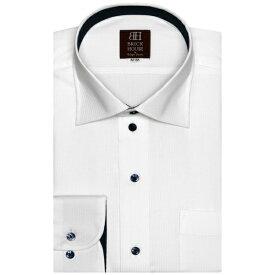 形態安定 ノーアイロン 長袖ワイシャツ ワイド 白×ストライプ織柄/ブリックハウス(BRICKHOUSE)