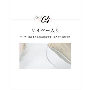 楽盛りキャミソールワイヤー&カップ付き総レース【ブラトップ】/ツーハッチ(tu-hacci)