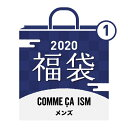 【2020冬福袋】 コムサイズム メンズ 1/コムサイズムメンズ(COMME CA ISM)