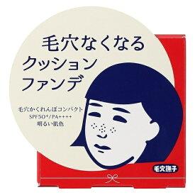 毛穴撫子 毛穴かくれんぼコンパクト(明るい肌色)/デイリープラザ(DAILY PLAZA)