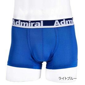 メンズ Admiral(アドミラル) バックボックスロゴ ボクサーブリーフ 前閉じ/福助(メンズ)(FUKUSKE MEN'S)