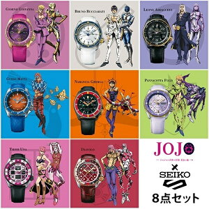 SEIKO 5スポーツ ジョジョの奇妙な冒険 黄金の風 8本セット JOJO-FULLSET/セイコーファイブスポーツ(ムーヴ)(SEIKOSPORTS)