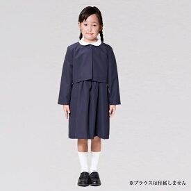 女の子お受験スーツ/濃紺スーツ/面接/キッズ/子供(メアリーココ)/イーエスキッズ(Eskids)