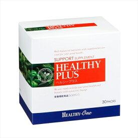 ヘルシープラス(栄養機能食品:ビオチン)/HEALTHY-One(ヘルシーワン)
