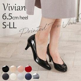ポインテッドトゥVカット6.5cmキレイめパンプス/ヴィヴィアン(Vivian)
