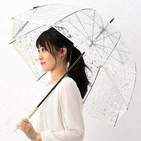 雨傘/長傘/60cm/ジルスチュアート(オーロラ)(JILL STUART)