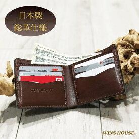【ウォレット/財布】ショルダーレザー二つ折り/ウインズハウス