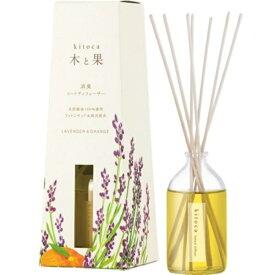 kitoca(木と果) リードディフューザー 90ml/モアフレグランス(more Fragrance)