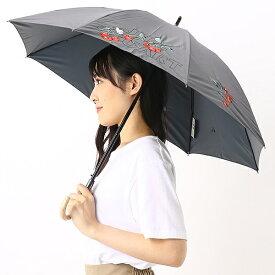 雨晴兼用1段スライドショート傘/撥水/遮光/UV加工/ジルスチュアート(オーロラ)(JILL STUART)