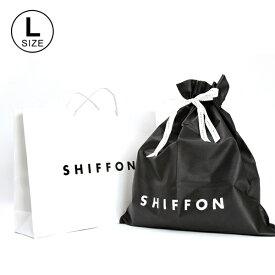 SHIFFON ORIGINAL ギフトキット Lサイズ/シフォン オリジナル(SHIFFON ORIGINAL)