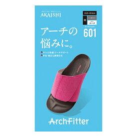 7af2b388b26dd  室内履き用 アーチフィッター601室内履き ローズ AKAISHI/ビューティゲート(