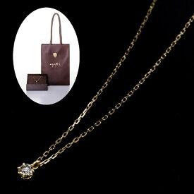 【ギフトにお勧め ! 期間限定 ショッパー&ボックス付き ! K18ダイヤモンドネックレス】/アガット(agete)