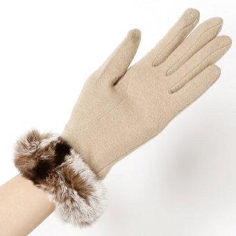 【スマホ対応・レッキスファー付き】ツイードジャージ手袋(レディス)/フルラ(雑貨)(FURLA)