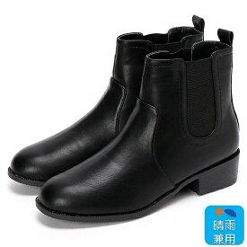 【19.5〜27cm】晴雨兼用ブーツ(4.0cmヒール)/ヴェリココ/ラクチンきれいシューズ