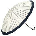 雨傘 16本骨切り継ぎストライプ(長傘/レディース)/w.p.c(WPC)