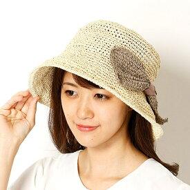 【サイズ調節可】ペーパーリボンクロッシェ(レディース/帽子)/ナミキ(NAMIKI)