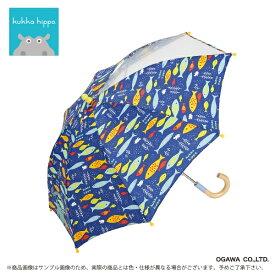 雨傘【kukkahippo(クッカヒッポ)】(キッズ/手開き長傘/1コマ透明窓/反射テープ付)/クッカヒッポ(kukka hippo)