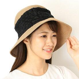 ペーパーブレードこつばクロッシェ【サイズ調節】【レディース/帽子】/ナミキ(NAMIKI)