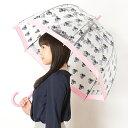 雨傘(ビニール傘)【英国王室御用達】PUG/犬/パグ柄(レディース)/フルトン(FULTON)
