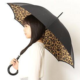 雨傘(ジャンプ傘)【英国王室御用達/二重張り】Lynx/レオパード柄(レディース)/フルトン(FULTON)