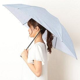 雨傘(3段折りたたみ/ミニ)【軽量約100gバーブレラ(R)UV加工・晴雨兼用】デニム(ユニセックス/マッキントッシュフィロソフィー(傘・ネックウェア)(MACKINTOSH PHILOSOHPY)