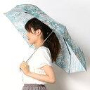 雨傘(折畳み/ミニ)【簡単開閉/手開き/グラス骨/晴雨兼用/UVケア】トロピカルジャングル/PAUL & JOE ACCESSOI…
