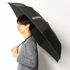 雨傘(3段/折りたたみ/ミニ/)【楽ー開閉/7本骨/テフロン】ビックロゴワンポイント(メンズ/紳士)/ミズノ(MIZUNO)