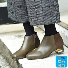 【アウトレット19FW】晴雨兼用 すっきりスクエアトゥブーツ(3.5cm)/ヴェリココ/ラクチンきれいシューズ