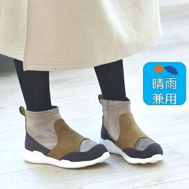 晴雨兼用【19.5〜27.0cm】スニーカーブーツ/ヴェリココ/ラクチンきれいシューズ(velikoko)