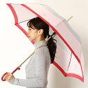 雨傘(ジャンプ傘)【耐風/グラス骨/UV加工/日本製】ボーダー/カラーブロック(婦人/レディース)/フルラ(ネックウ…